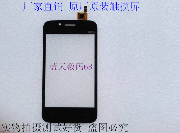 OLD-40FA700-V1.2 new original capacitive touch screen handwriting screen<br><br>Aliexpress