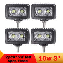 4 PCS 10W 3 Inch Fog DRL Light For Motorcycles Spot Flood Beam Offroad Work Light Bar Tractor Boat Military Equipment Led Light