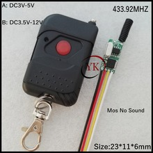 DC3.6V-DC12V Radio Receiver+Transmitter 3.7V 4.5V 5V 6V 9V 12V Remote Control Switch Mos Receiver no Sound Input Voltage Output