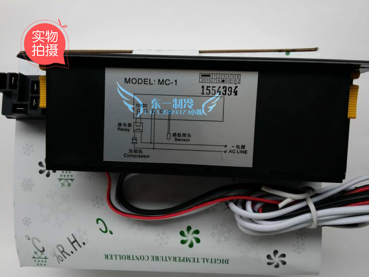 Zhongshan Shang Fang  MC-1Temperature controller impulsive / freezer / refrigerator / 30A thermostat<br><br>Aliexpress
