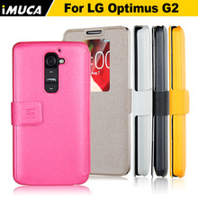 for LG Optimus G2 Case Cover for For LG G2 D800 D801 D802 luxury flip leather case phone cover back housing