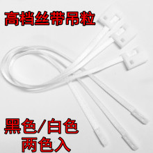 1000pcs High Quality Clothing Hang Tag Design & Price Tag & Silk ribbon plastic seal tag/plastic string tag string tie