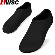 MWSC Large Size 2017 Summer New Women's Soft Aqua Slippers Female Light Beach Water Shoes Sandalias