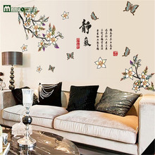 Removable Wall Stickers Living Room Bedroom Den Static Air TV Background Wall Sticker Decoration Chinese