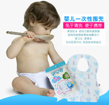 10pcs/LOT Sterile disposable bibs baby bibs waterproof printing bibs children eat