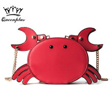 Personalized big handbags mini Cartoon crab Brand original design crossbody bags for women messenger bags Chain rivet 3D bag