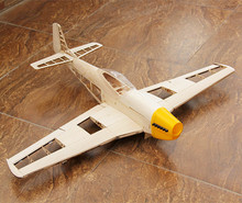 RC Plane Laser Cut Balsa Wood Airplane Kit New P51 Frame without Cover Free Shipping Model Building Kit(China)