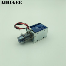 High quality DC 12V 2.1A 200gf Force Push Type Solenoid Electromagnet Soqoi Free shipping(China)