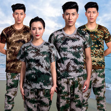 Tactical Military Uniform Army Militar Men's T-Shirt Camouflage Army CS Outdoor Military Training Sports Shirt(China)