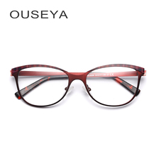 Metal Women's Spectacle Frames Fashion Vintage Trendy Clear High Quality Transparent Retro Glasses Women #ML0056(China)