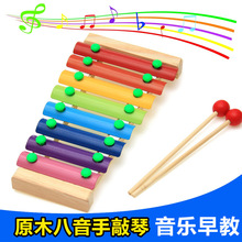 2016 new wooden beat octave piano Children Musical Toy(China)