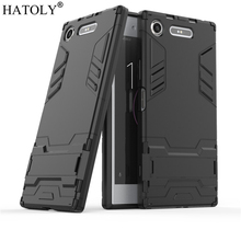 Buy HATOLY Armor Case Sony Xperia XZ1 Case Shockproof Robot Silicon Rubber Hard Back Phone Cover Sony Xperia XZ1 G8341 G8342 for $2.98 in AliExpress store