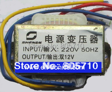 10W Dual 12V,Power Transformer , regular used,  5pcs/lot (please see the details below )  Free shipping