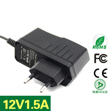 Free DHL Fedex 200PCS EU Plug 12V1.5A Wireless ADSL Router Power Adapter Switching Power Adapter BS-1215