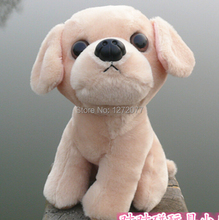"7"" Labrador Dog Stuffed Plush Toy, Baby Kids Doll Gift Free Shipping"