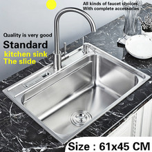 Free shipping Food grade 304 stainless steel standard fashion trend kitchen sink single slot hot sell 61x45 CM(China)