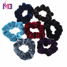2PCS/lot Luxury Soft Feel Women Fashion Velvet Hair Bands Scrunchie Ponytail Donut Grip Loop Holder Stretchy Hair band