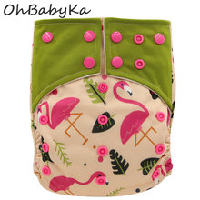 OhBabyka Cloth Diaper Bamboo Charcoal Inner Reusable All-in-two AI2 Newborn Training Nappies Double Gussets Prevent One size(China)