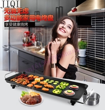 Grill Korean household electric oven smokeless barbecue Pan electrical1230w 40*23cm 5 gears for 3-5 persons power-off protection