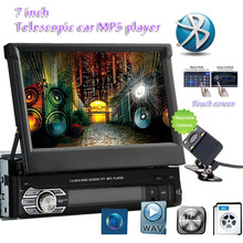 HD 7 inch Retractable Touch Screen 1 DIN Stereo Car auto Radio MP5 GPS Navigation Bluetooth Multimdia video player Monitor