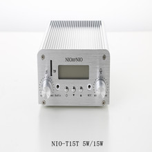 Free Shipping Wholesale NIO-T15T 15W Output Transformers for Tube Amps FM Radio Transmitter Broadcasting Station(China)