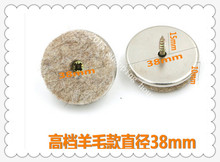 03 Furniture accessories Pure wool foot nail noise and wear protection pad solid wood furniture, dining chair foot 38MM