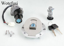 Wotefusi Ignition Switch Lock Fuel Gas Cap With Key For Yamaha TZR 125 TZM 150 TZR 150 [P534](China)