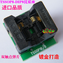 TSSOP8 to DIP8 AdapterTL866A TL866CS programmer adapter TSSOP8 to DIP8 IC Test Socket adapter 0.65mm Pitch