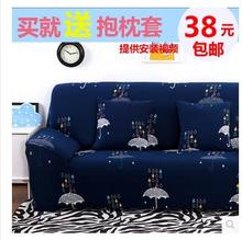 Sofa set sets of Europe type sofa cover all contracted and contemporary sofa cushion antiskid four seasons general