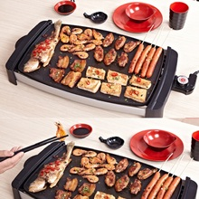 Electric grill Household electric oven smoke-free non stick pan iron barbecue