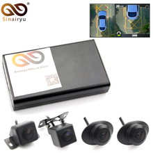 Surround View System Around Parking Car Security Recording 360 Degree Bird View Panorama System Front Left Right Rear DVR Camera(China)