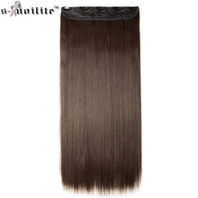 SNOILITE 30 incn 5 clip in long Straight Hair Extensions Real Synthetic Cosplay Hairpiece half full head one piece extension(China)