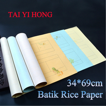 34*69cm Retro Batik Chinese calligraphy Rice Paper Roll Painting Xuan Paper Painting Supply(China)