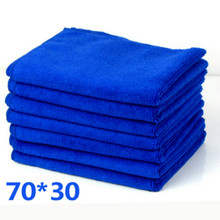 70 X 30 cm Large Size 1PC Microfiber Wipe Dry Cleaner Auto Car Detailing Soft Cloths Wash Towel Duster Cleaning Cloths Blue(China)