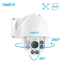 Reolink RLC-423-5MP PTZ IP מצלמה 5MP פאן/להטות 4x אופטי זום ראיית לילה IP66 עמיד למים חיצוני HD אבטחת PoE מצלמת(China)