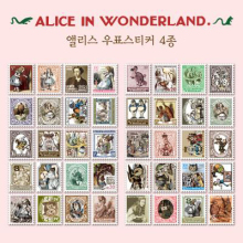 4 Pcs Diy Vintage Retro Paper Stickers Alice Stamp Sticker For Diary Scrapbooking # (7321) Laptop Stickers Scrapbook Stickers(China)