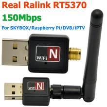 Mini Ralink RT5370 150Mbps Wireless USB WiFi Adapter Network WiFi Dongle Adapter with RP-SMA External Antenna for SKYBOX/Openbox(China)