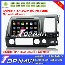 Cortex A9 Quad Core Android 5.1 Car DVD For CIVIC Right Hand Driving 2006 2007 2008 2009 2010 2011 With16GB Flash