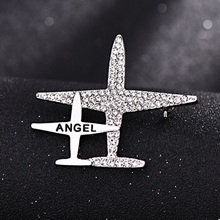 Top Quality Brand Clear Crystal Double Airlines Airplane  CC Brooch  Jet flight Pin Gift Jewelry Accessories