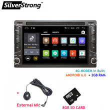 SilverStrong Android 2GB RAM Car DVD 2Din Radio Universal Car Stereo 4G modem Double Din Stereo GPS car radio android 6258