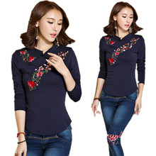 Vintage Embroidery Flower T Shirt for Women Long Sleeve Ladies TShirt Stand Neck Cotton Female Tee Tops Plus Size M-5XL 32589
