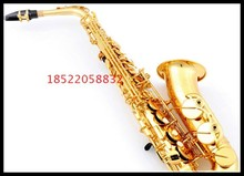 Saxophone New High quality alto YAS 875EX YAS 82Z saxophone musical instruments professional E-flat sax alto Gold Big discount(China)