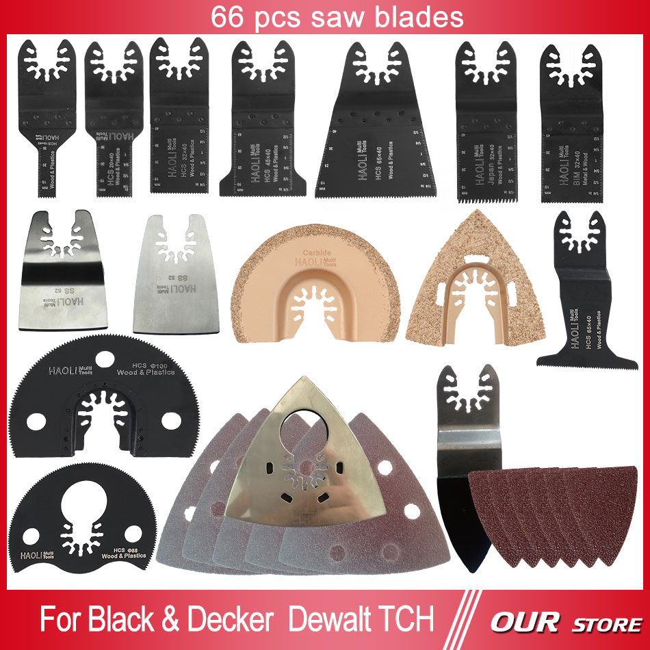 66 pcs quick change oscillating Multi tool saw blade for Fein power tool accessories,home decoration,wood metal cutting,home DIY<br><br>Aliexpress