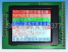 NoEnName_Null 3.3V 1.8 inch 16PIN 8080-8bit TFT LCD Color Screen Module with Chinese Font ST7735S Drive IC 128(RGB)*160(China)