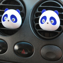 2017 2pcs Car-styling Panda Car Perfumes 5ml Solid Air Freshener OEM Air Conditioning Vent Flavoring In the Car parfums(China)