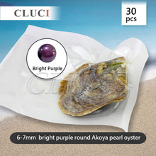Vacuum-packed 6-7mm round akoya Bright Purple pearl in oyster 30pcs Free Shipping
