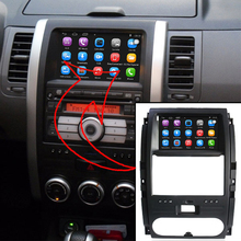 7 inch Capacitance Touch Screen Car Media Player for Nissan X-trail GPS Navigation Bluetooth Video player with WiFi