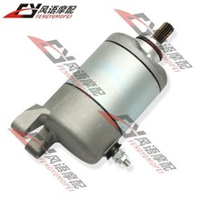For HONDA CB400 1992-1998 CB-1 CBR400 MC23 motorcycle Starter motor assembly Free Shipping