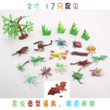 17 pcs Wild Insect Figure / toy decoration dragonfly /grasshopper /ant/ Butterfly /Scorpion /Fly /Mantis /cricket /spider
