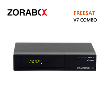 original 1080p full hd FTA receiver FREESAT V7 combo dvb-s2+t2 combo receiver support bisskey powervu CAS and usb wifi cccam(China)